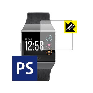 Fitbit Ionic 防気泡・防指紋!反射低減保護フィルム Perfect Shield 3枚セ...