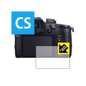 Panasonic LUMIX GH5S/GH5 防気泡・フッ素防汚コート!光沢保護フィルム Cry...
