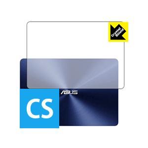 ASUS ZenBook 14 UX430UA / UX430UN (天面用) 防気泡・フッ素防汚コ...