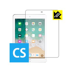 iPad(第6世代) 2018年3月発売モデル 防気泡・フッ素防汚コート!光沢保護フィルム Crystal Shield (前面のみ)|pdar