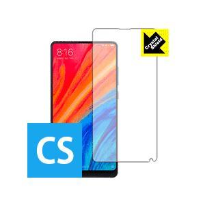 【光沢タイプ】液晶保護フィルム(保護シート) ※対応機種 : Xiaomi Mi Mix 2S