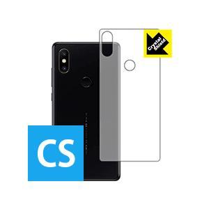 【光沢タイプ】背面保護フィルム(保護シート) ※対応機種 : Xiaomi Mi Mix 2S