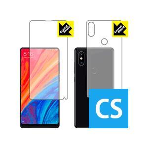 【光沢タイプ】画面・背面保護フィルム(保護シート) ※対応機種 : Xiaomi Mi Mix 2S