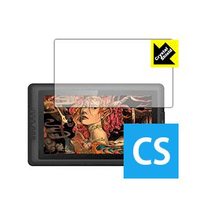 XP-Pen Artist 15.6 防気泡・フッ素防汚コート!光沢保護フィルム Crystal S...