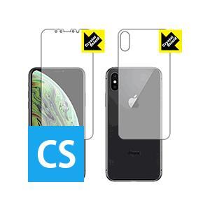 iPhone XS 防気泡・フッ素防汚コート!光沢保護フィルム Crystal Shield (両面...