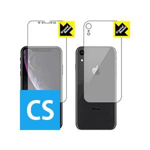 iPhone XR 防気泡・フッ素防汚コート!光沢保護フィルム Crystal Shield (両面セット)|pdar