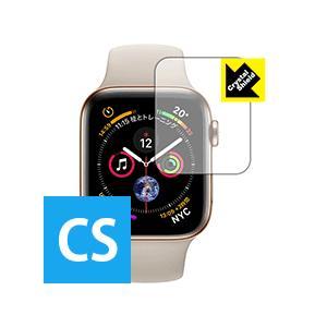 Apple Watch Series 5 / Series 4 (44mm用) 防気泡・フッ素防汚コ...