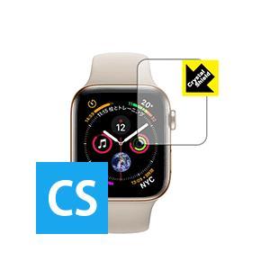 Apple Watch Series 5 / Series 4 (40mm用) 防気泡・フッ素防汚コ...
