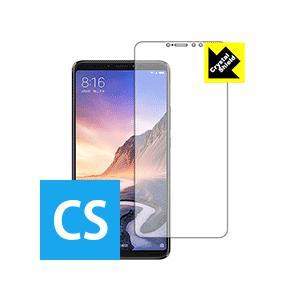 【光沢タイプ】液晶保護フィルム(保護シート) ※対応機種 : Xiaomi Mi Max 3