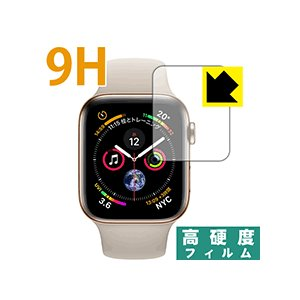 Apple Watch Series 5 / Series 4 (40mm用) PET製フィルムなの...