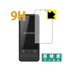 KAZUNA eTalk5 PET製フィルムなのに強化ガラス同等の硬度!保護フィルム 9H高硬度【光...