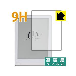 【9H高硬度タイプ(光沢)】液晶保護フィルム(保護シート) ※対応機種 : Likebook Mim...