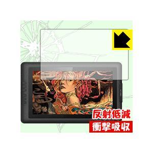 XP-Pen Artist 15.6 特殊素材で衝撃を吸収!保護フィルム 衝撃吸収【反射低減】