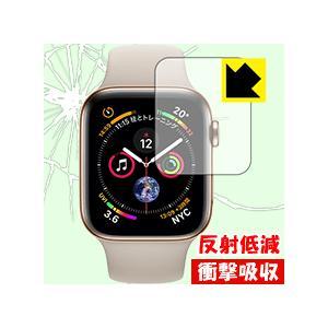 Apple Watch Series 5 / Series 4 (44mm用) 特殊素材で衝撃を吸収...