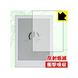 【衝撃吸収(反射低減)】液晶保護フィルム(保護シート) ※対応機種 : Likebook Mimas...