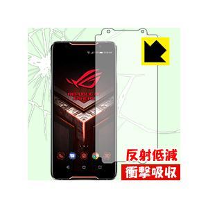 【衝撃吸収(反射低減)】液晶保護フィルム(保護シート) ※対応機種 : ASUS ROG Phone...