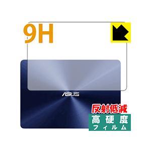ASUS ZenBook 14 UX430UA / UX430UN (天面用) PET製フィルムなの...
