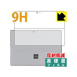 Surface Pro 6 (2018年10月発売モデル) PET製フィルムなのに強化ガラス同等の硬度!保護フィルム 9H高硬度【反射低減】 (背面のみ)|pdar