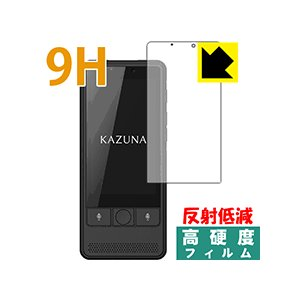 KAZUNA eTalk5 PET製フィルムなのに強化ガラス同等の硬度!保護フィルム 9H高硬度【反...