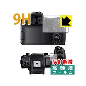 Canon EOS Ra / R PET製フィルムなのに強化ガラス同等の硬度!保護フィルム 9H高硬...