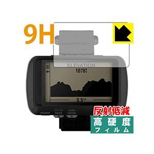 GARMIN Foretrex 601 PET製フィルムなのに強化ガラス同等の硬度!保護フィルム 9H高硬度【反射低減】 pdar