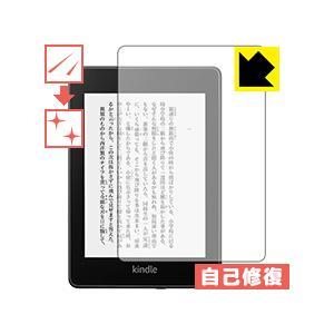 Kindle Paperwhite (第10世代・2018年11月発売モデル) 自然に付いてしまうスリ傷を修復!保護フィルム キズ自己修復 pdar
