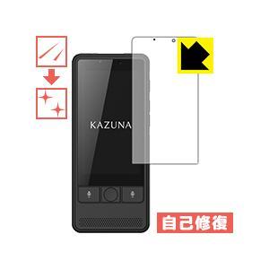 KAZUNA eTalk5 自然に付いてしまうスリ傷を修復!保護フィルム キズ自己修復