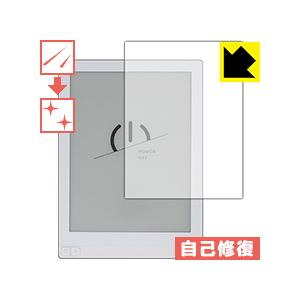 【自己修復タイプ(光沢)】液晶保護フィルム(保護シート) ※対応機種 : Likebook Mima...