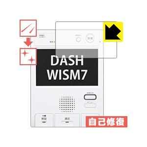 DASH WISM7(ダッシュウィズムセブン) シリーズ用 自然に付いてしまうスリ傷を修復!保護フィルム キズ自己修復|pdar