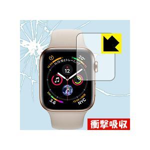 Apple Watch Series 5 / Series 4 (40mm用) 特殊素材で衝撃を吸収...
