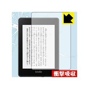 【衝撃吸収タイプ(光沢)】液晶保護フィルム(保護シート) ※対応機種 : amazon  Kindl...