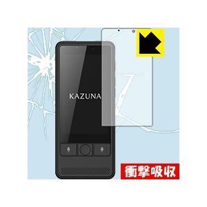 KAZUNA eTalk5 特殊素材で衝撃を吸収!保護フィルム 衝撃吸収【光沢】