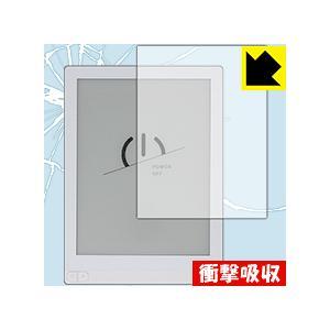 【衝撃吸収タイプ(光沢)】液晶保護フィルム(保護シート) ※対応機種 : Likebook Mima...