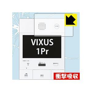 VIXUS 1Pr(ヴィクサス ワンペア) シリーズ用 特殊素材で衝撃を吸収!保護フィルム 衝撃吸収【光沢】|pdar