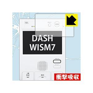 DASH WISM7(ダッシュウィズムセブン) シリーズ用 特殊素材で衝撃を吸収!保護フィルム 衝撃吸収【光沢】|pdar