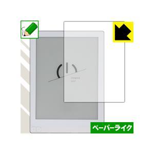 Likebook Mimas (T103D) 特殊処理で紙のような質感を実現!保護フィルム ペーパーライク|pdar