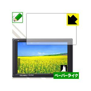 FEELWORLD FW279S/FW279 特殊処理で紙のような質感を実現!保護フィルム ペーパー...