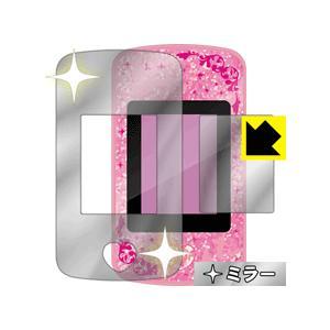 【ミラータイプ】液晶保護フィルム(保護シート) ※対応機種 : セガトイズ ディズニーキャラクターズ...