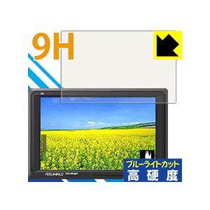 FEELWORLD FW279S/FW279 表面硬度9Hフィルムにブルーライトカットもプラス!保護...