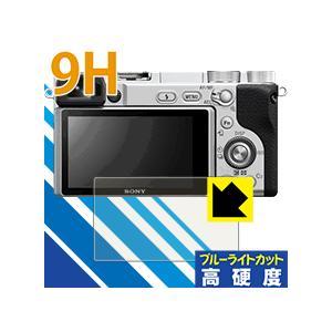 SONY α6400/α6500/α6300/α6000 表面硬度9Hフィルムにブルーライトカットも...