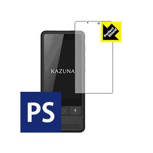 KAZUNA eTalk5 防気泡・防指紋!反射低減保護フィルム Perfect Shield