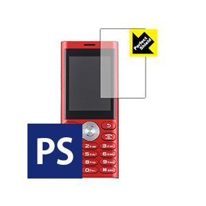 un.mode phone01 防気泡・防指紋!反射低減保護フィルム Perfect Shield