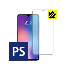 Xiaomi Mi 9 【指紋認証対応】 防気泡・防指紋!反射低減保護フィルム Perfect Sh...