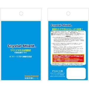 UMIDIGI A3 / A3 Pro 防気泡・フッ素防汚コート!光沢保護フィルム Crystal Shield (背面のみ)|pdar|02