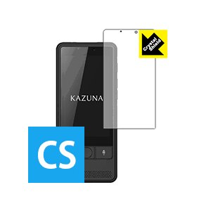 KAZUNA eTalk5 防気泡・フッ素防汚コート!光沢保護フィルム Crystal Shield