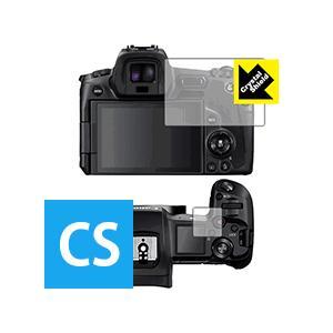 Canon EOS Ra / R 防気泡・フッ素防汚コート!光沢保護フィルム Crystal Shi...