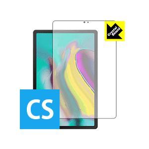 【光沢タイプ】液晶保護フィルム(保護シート) ※対応機種 : Samsung Galaxy Tab ...