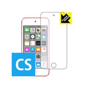 iPod touch 第7世代 (2019年発売モデル) 防気泡・フッ素防汚コート!光沢保護フィルム Crystal Shield (前面のみ)|pdar