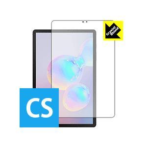Galaxy Tab S6 【指紋認証対応】 防気泡・フッ素防汚コート!光沢保護フィルム Crystal Shield (前面)|pdar