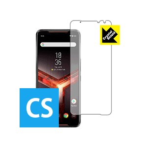 【光沢タイプ】液晶保護フィルム(保護シート) ※対応機種 : ASUS ROG Phone 2 ZS...